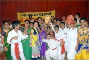 Cultural Programme at Natraj