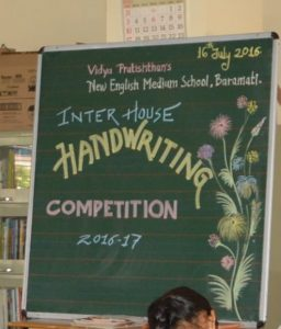 Interhouse Handwriting Competition