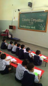 Drawing Competition for LKG students on Account of Van Mahostava Week