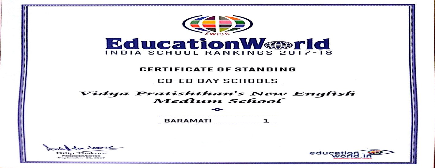 Ranked No. 1 School in Baramati by Education World