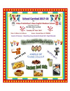 School Carnival 2017-18