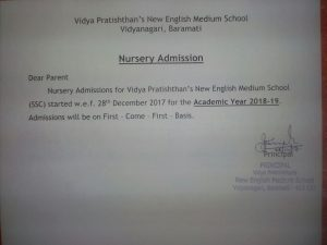 Nursery Admissions Open