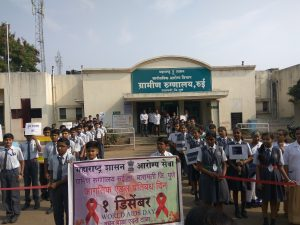 Awareness Rally on account of World AIDS Day