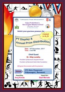P T Display Invitation Card