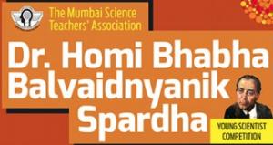Dr. Homi Bhabha Balvaidnyanik Competition 2017-18